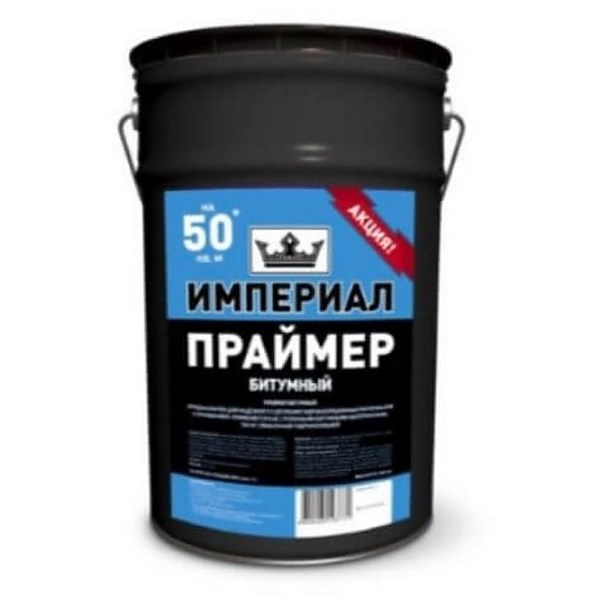 Праймер битумный Империал ведро 13 л